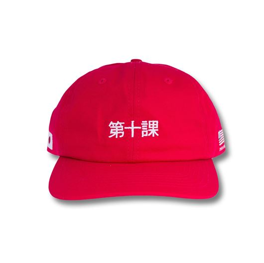 Picture of Katakana Strapback Red