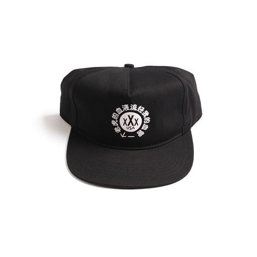 Picture of Dojo Snapback Black