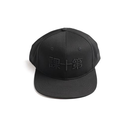 Picture of Japan Snapback Black