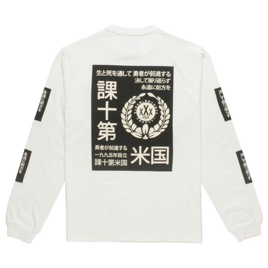 Picture of RPM L/S Tee White