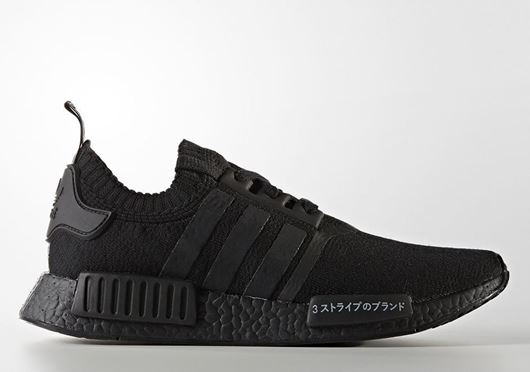 Picture of NMD R1 Primeknit Japan Triple Black