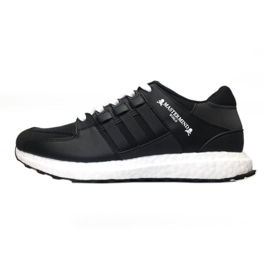 EQT Support 93/17 Shoes Men's Originals Adidas